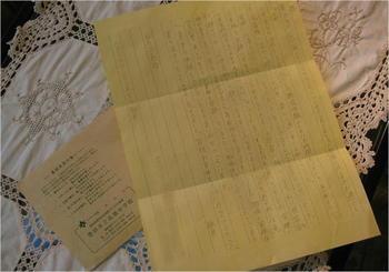 1職場体験手紙.JPG